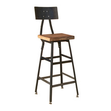Industrial Counter stool (M1026)