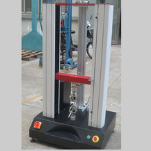 Manufacturing sell material universal tester