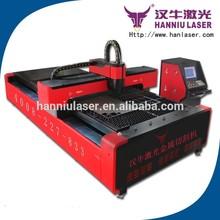 K1325 500W strong power fiber laser metal cutting machine
