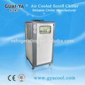 refrigerado por aire digital scroll enfriador comercial