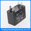 Tongling Sansheng Company CBB61 ceiling fan wiring diagram capacitors