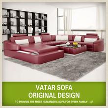 VATAR luxury living room sofa H2212