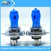 xenon auto bulbs super white halogen lamp HOD H4 12v
