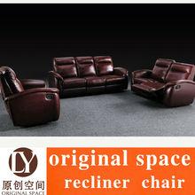 VIP Comfortable Eletric Adjustable Genuine leather recliner sofa set