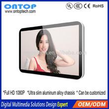 10'' Digital advertising display monitor