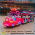 fwulong القطار السياحي للبيع الحصري