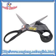 Laser Scissors Guided Black