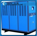 Meilleurs prix pour les système de refroidissement d'eaux