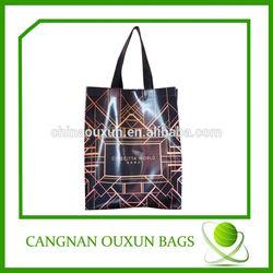 Beautiful in color pvc tote bag