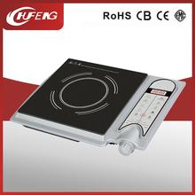 2014 wholesale huichuang durable national home appliances