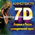 caliente la venta de cine 7d 7d simulador de cine con la dinámica de los asientos y la pistola de disparo