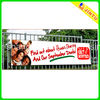 high quality display banners advertisement product