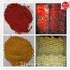 iron oxide red 110 120 130 190