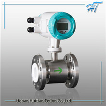 Electromagnetic digital water flow meter with LCD display