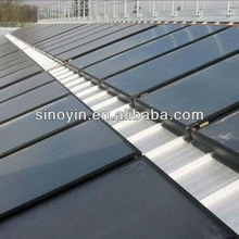 Hot water heating high temperature solar thermal collector