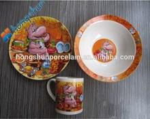 china housewares 3pcs baby set