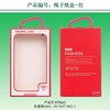 universal mobile phone case retail packaging with many color option