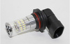 Super bright,fastest delivery,lowest freight,H10/9005,48smd3014,led fog light