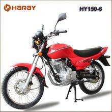 Street Motorcycle 150cc
