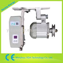 CE certification Manufacture of 500W-800W Brushless Sewing Machine Servo Motor Energy Saving Motor