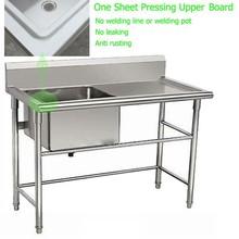 Low MOQ Short Shipment Date Various Size Pressing Board Triple Bowls Restaurant Kitchen Sink Table