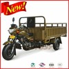 Cargo Use For pedal car/three wheel motorcycle / motorcycle