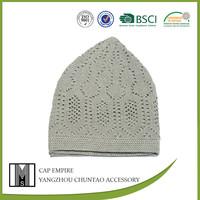 BSCI Audit knitted Kufi Skull Cap - Grey One-size Turkish Muslim Islamic