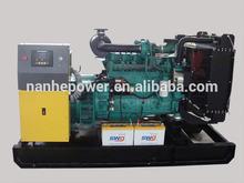 Hot Sale! High Performance Best Price 150kva Free Electricity Generator