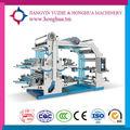 Hty-600/800/1000 1l d'emballage du lait toppan printing press