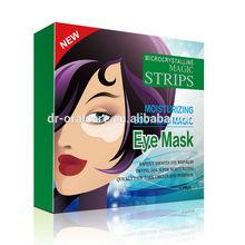 New Generation cosmetic moisturizing and soothing eye mask