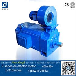 china big size 440v 129kw 762rpm electric dc motor