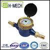 LXSG-50 2 Inch High Pressure Brass Parts Water Meter Body