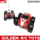 Popular amphibious rc car YE81409 4-CH rc car toy with light