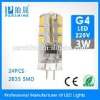 Mostar-Lighting G4 LED Bulb CE&Rohs 5000k led g4 3w 220v light