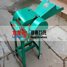 wheat stalk chopper machine for animals feed | grass crushing machine for cattle