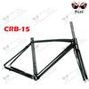 700C road racing 100%full carbon bike frame BB86 carbon road bike frame