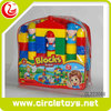 Intelligent building block toy for sale