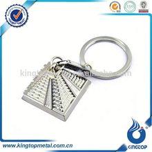 custom ladder shape metal keychain