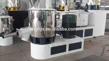 Agglomerator Densifier Machine
