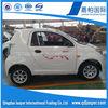 2014 EEC L7E Electric Car LJ-EV3