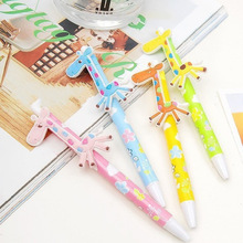 TK-05 Japan and South Korea stationery Han edition fancy pen body Lovely giraffe ball pen