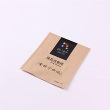 Customize 3-side Seal Kraft Paper Bag Coffee