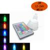EXW price 16 Colors Remote Control RGB Led Light MR16 RGB bub light 3W
