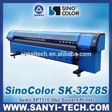 Digital Banner Printing Machine Price Good, SinoColor SK-3278S, 720dpi, 3.2M Width