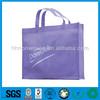 Guangzhou pp non woven shopping bag manufacturers, foldable shopping bag