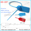 Plastic strap lock with numbers KD-107 340mm plastic