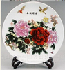 Chinese antique furniture porcelain plate with shelf