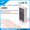 2014 New Virtual laser infrared laser keyboard