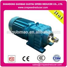 Guomao R series gear speed reducer