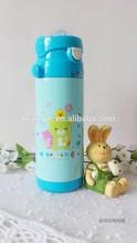 330ml customized yiyang hip flasks for kids